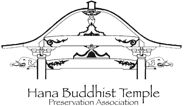 Hana Buddhist Temple Preservation Association Logo